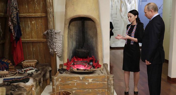 Владимир Путин посетил Музей природы и человека