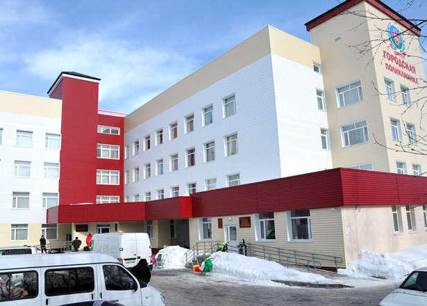 21 больница москва официальный сайт