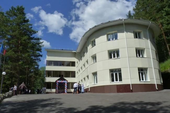 Больница электрогорск официальный сайт