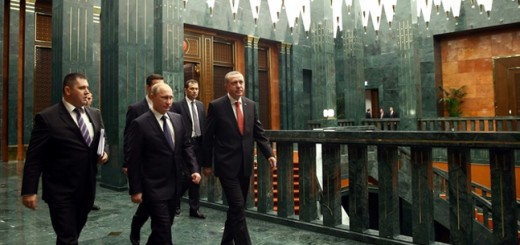 Фото: AFP PHOTO / TURKISH PRESIDENTIAL PRESS OFFICE