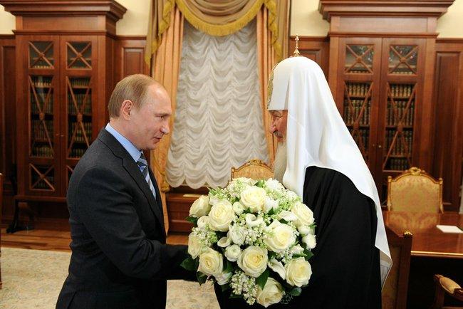 Путин поздравление патриарха