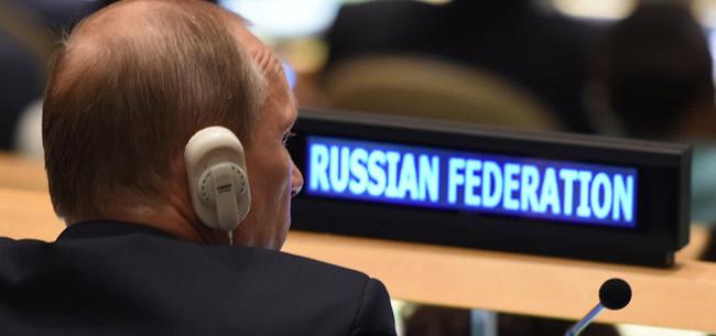 Владимир Путин на Генассамблее ООН. Фото: © AP Photo/ Timothy A. Clary