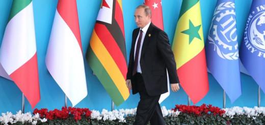 Фото: © Пресс-служба Президента РФ
