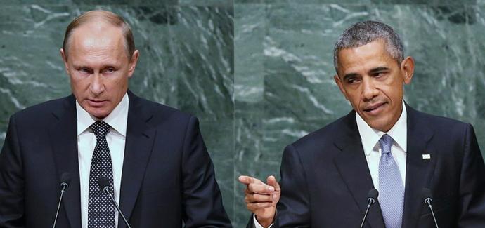 Патриотическая передовица: Путин и Трамп решили вместе демонтировать однополярный мир?
