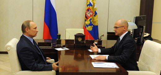 С генеральным директором Государственной корпорации по атомной энергии «Росатом» Сергеем Кириенко. Фото: kremlin