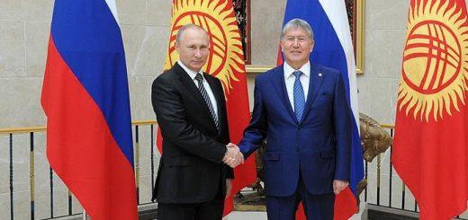 C Президентом Киргизии Алмазбеком Атамбаевым. Фото: kremlin