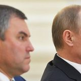 Володин и Путин действительно смотрят в одну сторону Фото: Алексей Никольский/РИА «Новости»