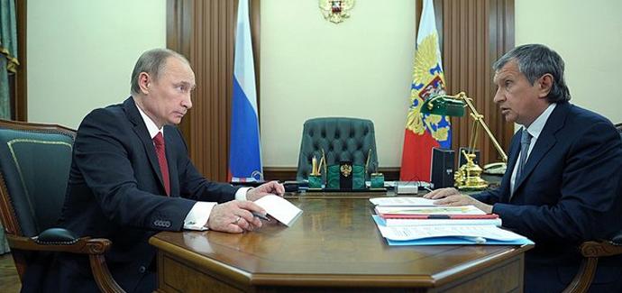 Картинки по запросу Россия: РЕКОРДНАЯ сделка Путина по Роснефти