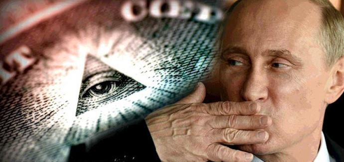 Отношения россии и сша аналитика