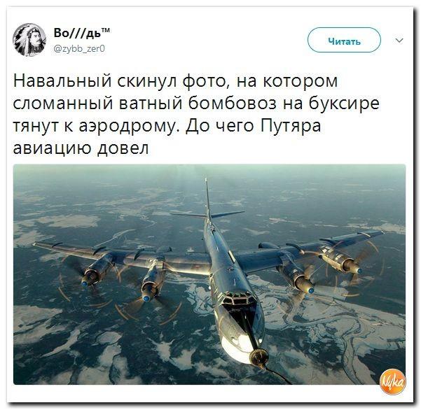 Страна-бензоколонка атакует (Хроники изолированной России - 38)!
