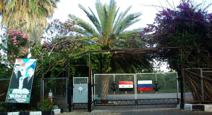 Российская военно-морская база в Тартусе, Сирия